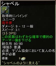 f0077458_18191941.jpg