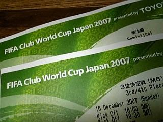 チケットが届いた!_b0099274_12315720.jpg