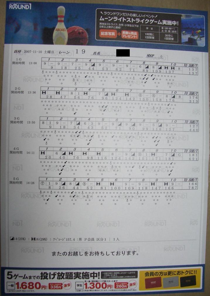 f0131181_18361737.jpg