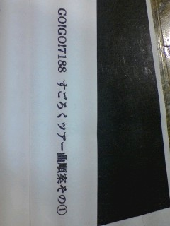 b0115992_2138137.jpg