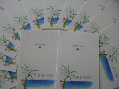 ハワイ挙式だから・・・・_b0105897_2322076.jpg