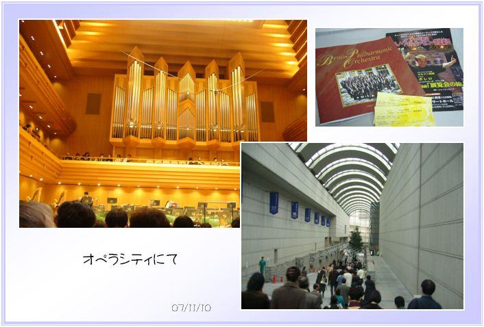 久し振りにコンサートへ_c0051105_1117584.jpg