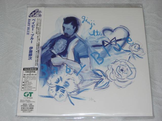 伊藤銀次 / BABY BLUE (紙ジャケ)_b0042308_2352541.jpg