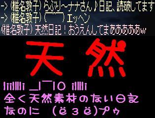 f0072010_1383820.jpg