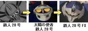 d0039216_2013644.jpg