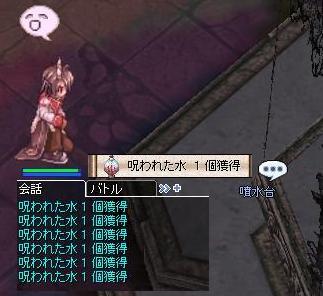 f0132029_10193112.jpg