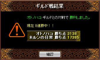 f0152131_1142865.jpg