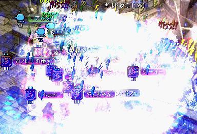 f0152131_1145645.jpg