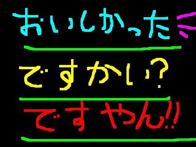 f0056935_16552349.jpg