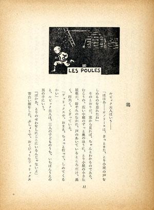 b0081843_19295923.jpg