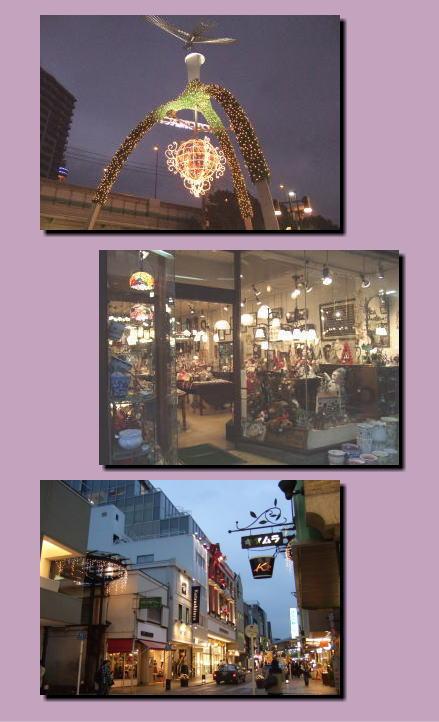 11月11日横浜元町2