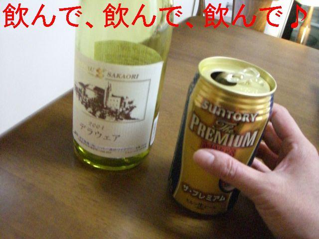 f0053952_2042625.jpg