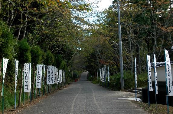 伊太祁曽神社 (いたきそじんじゃ)_b0093754_0425547.jpg
