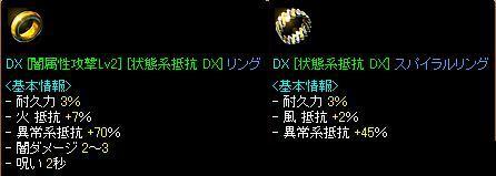 e0101858_1212482.jpg