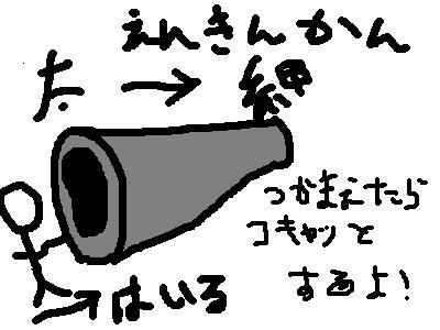 d0013065_2002384.jpg