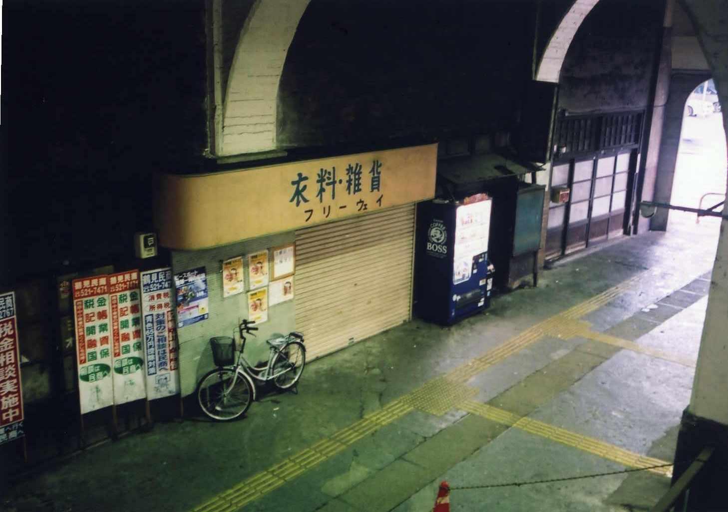 国道駅_c0082066_2358761.jpg