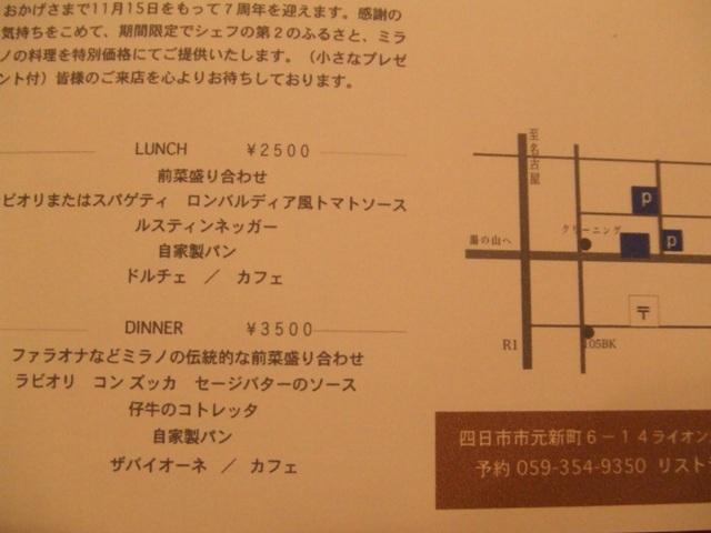 b0093567_20503615.jpg