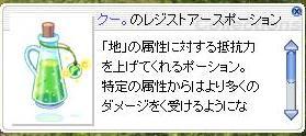 f0124974_22234077.jpg