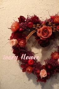 クリスマス準備♪_b0094378_18493225.jpg