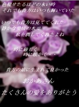 f0156895_251052.jpg
