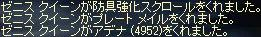 a0027896_2473876.jpg