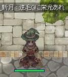 b0098610_1439542.jpg
