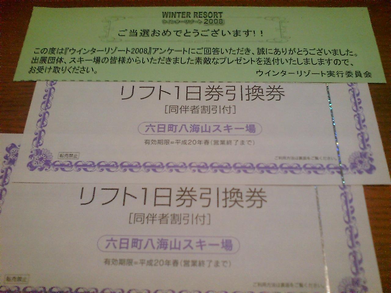 f0071311_22381740.jpg