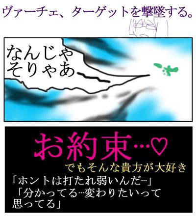 e0057018_1201659.jpg