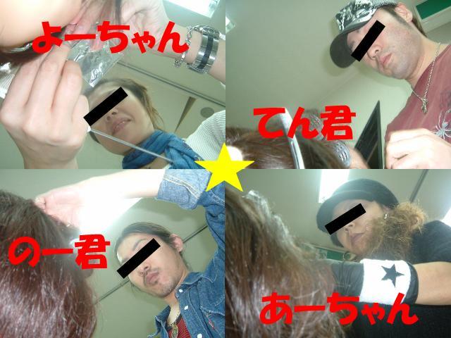 f0147821_1126572.jpg