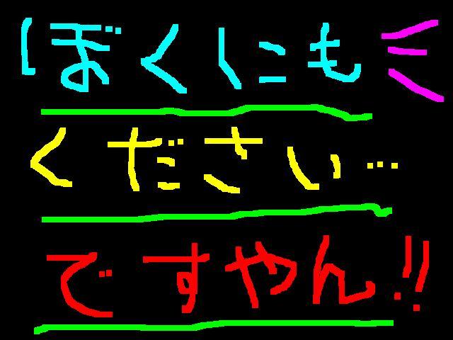 f0056935_2045063.jpg