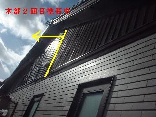 f0031037_16125159.jpg