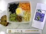 Kanbutsu Cafeさん_f0114838_2071931.jpg