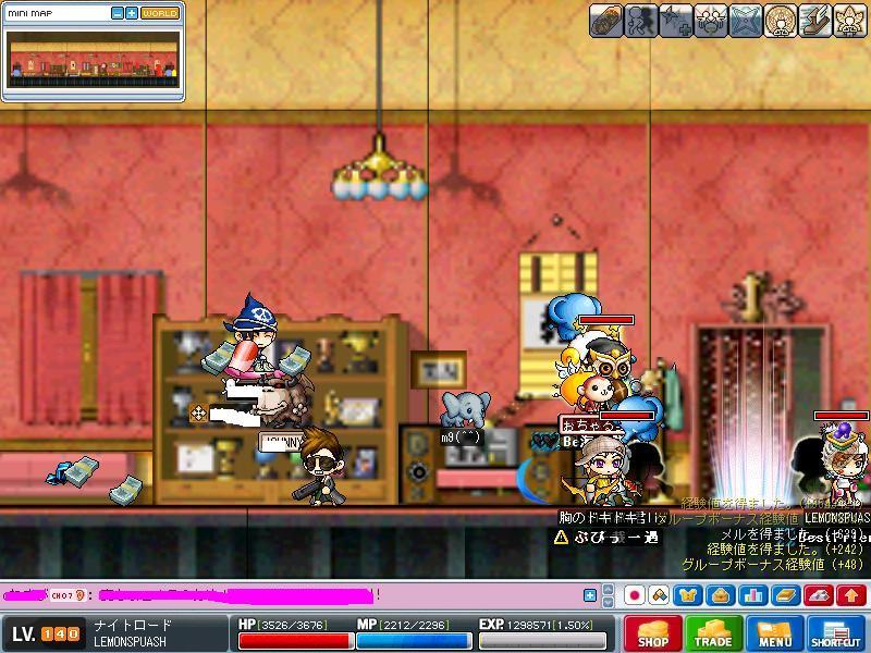 b0090439_2010119.jpg