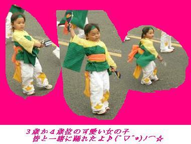b0102639_1392177.jpg