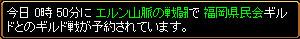f0115259_15291568.jpg