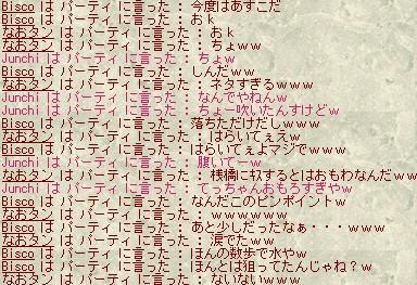 d0023063_15273730.jpg