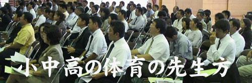 講演会_c0000970_10385639.jpg