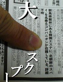 d0064380_22111011.jpg
