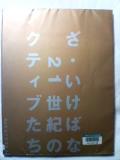 b0055385_1943988.jpg