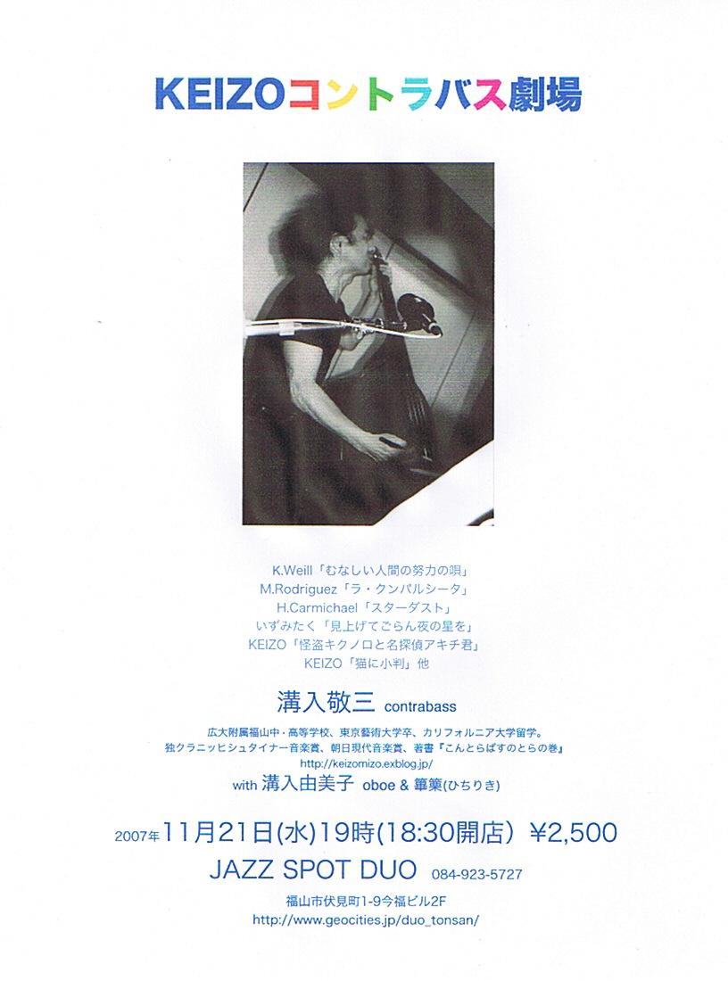 c0138893_145572.jpg