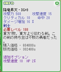 f0101894_0482475.jpg