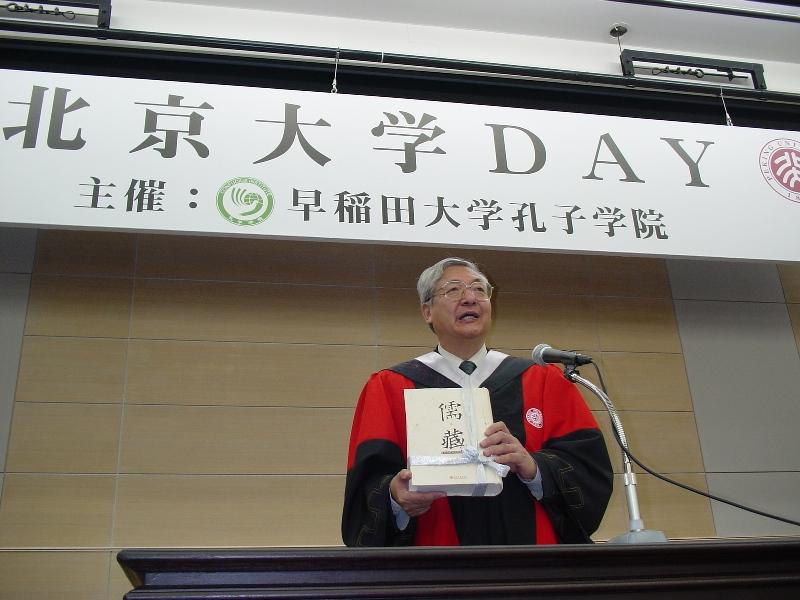 北大校长许智宏在早稻田大学演讲_d0027795_17325973.jpg
