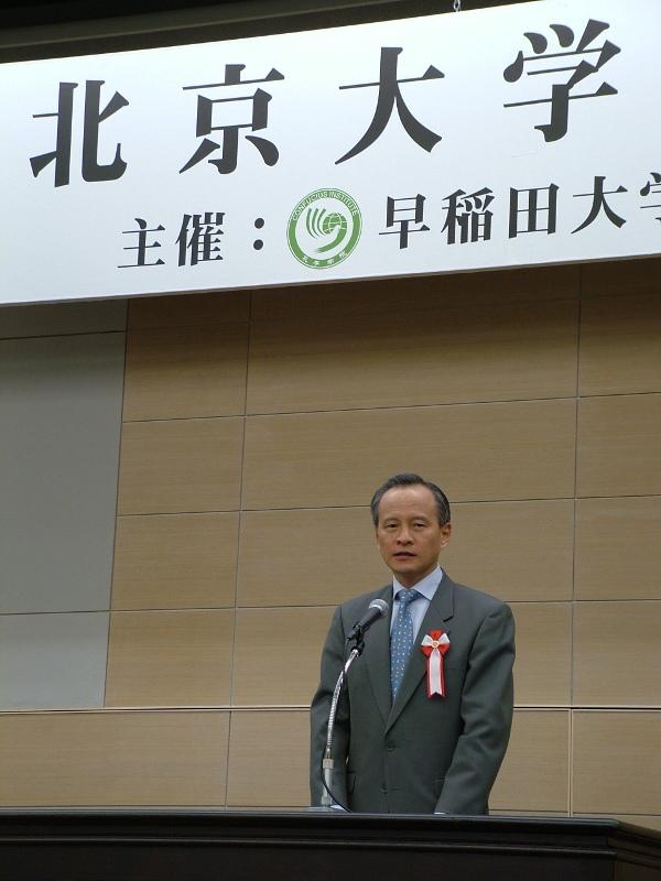 崔天凯驻日大使在早稻田大学演讲_d0027795_17341480.jpg