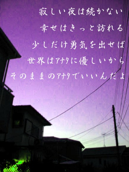 f0156895_3114330.jpg