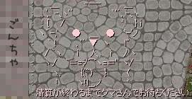 f0016099_13144356.jpg