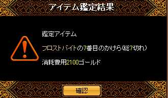 a0052502_8454310.jpg