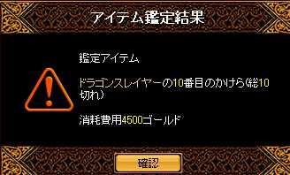 a0052502_8471558.jpg