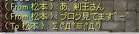 e0096402_11284130.jpg