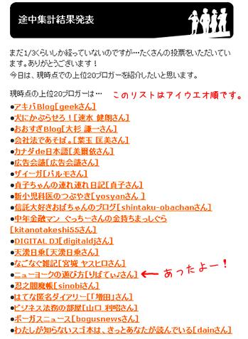 b0007805_13544895.jpg