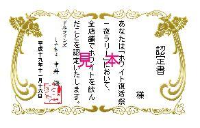 e0050006_22192.jpg